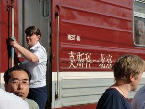 Zug Nr 20 Moskau Peking