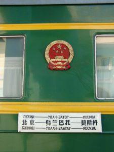 Zug Nr. 4 Moskau Peking