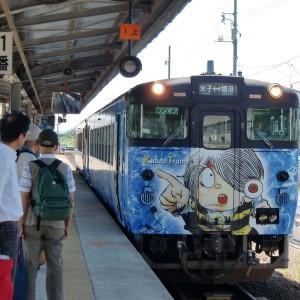 Japanischer Zug mit Manga Zeichnung