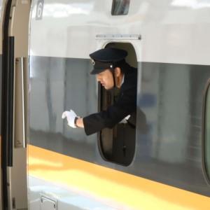 Japan Railpass Pünktlichkeit geht über alles!