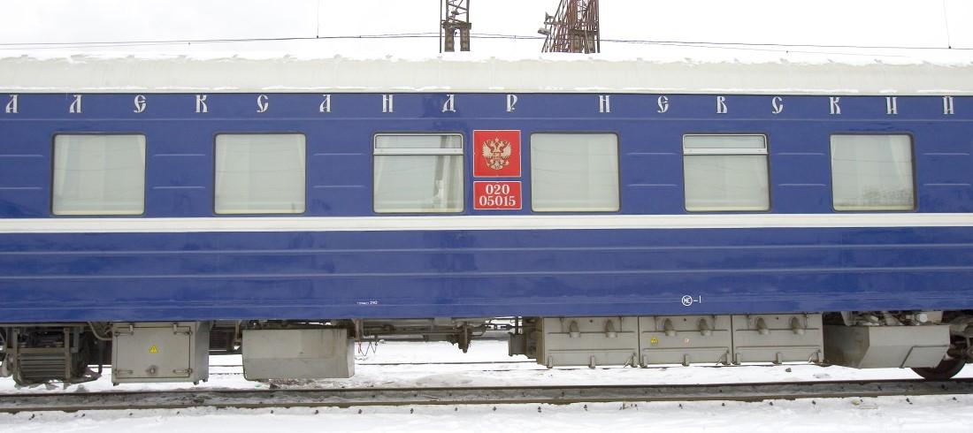 Blauer Zugwagon des Sonderzugs Imperial Russia mit kyrillischer Schrift
